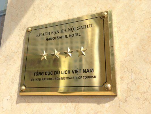 Làm bảng hiệu khách sạn Sahul - Làm bảng hiệu công ty